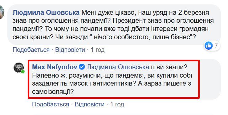 В зоне ООС на Донбассе прекращается пропуск через линию разграничения, - штаб - Цензор.НЕТ 4498