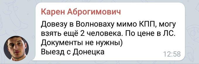 У зоні ООС на Донбасі припиняється пропуск через лінію розмежування, - штаб - Цензор.НЕТ 6240