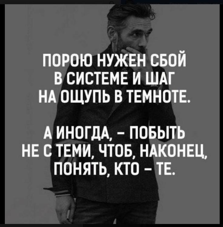 """""""Коронавируса никакого нет!"""" - выступление депутата Шахова накануне заражения COVID-19 - Цензор.НЕТ 9682"""