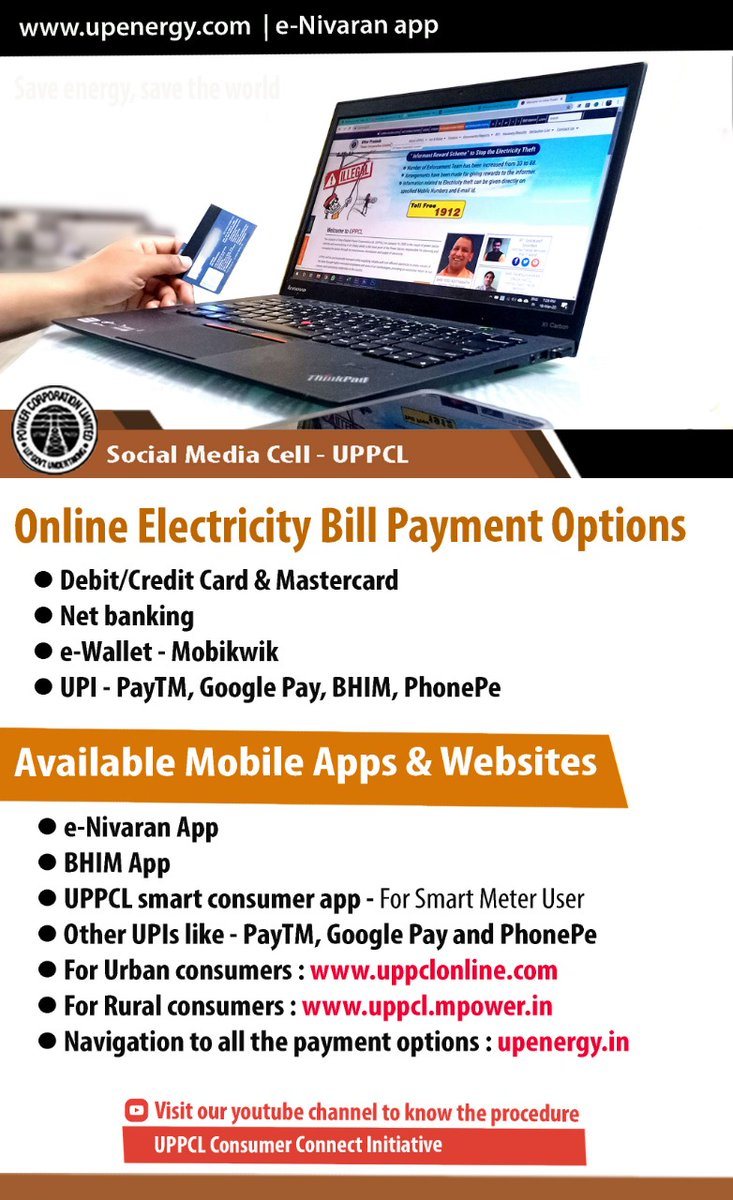 Keep distances from crowd.  .. Respected Consumers are requested to Pay Electricity bills Online .Guidelines given below Or Call 1912 / 18001805025. https://t.co/65ksinhrNb