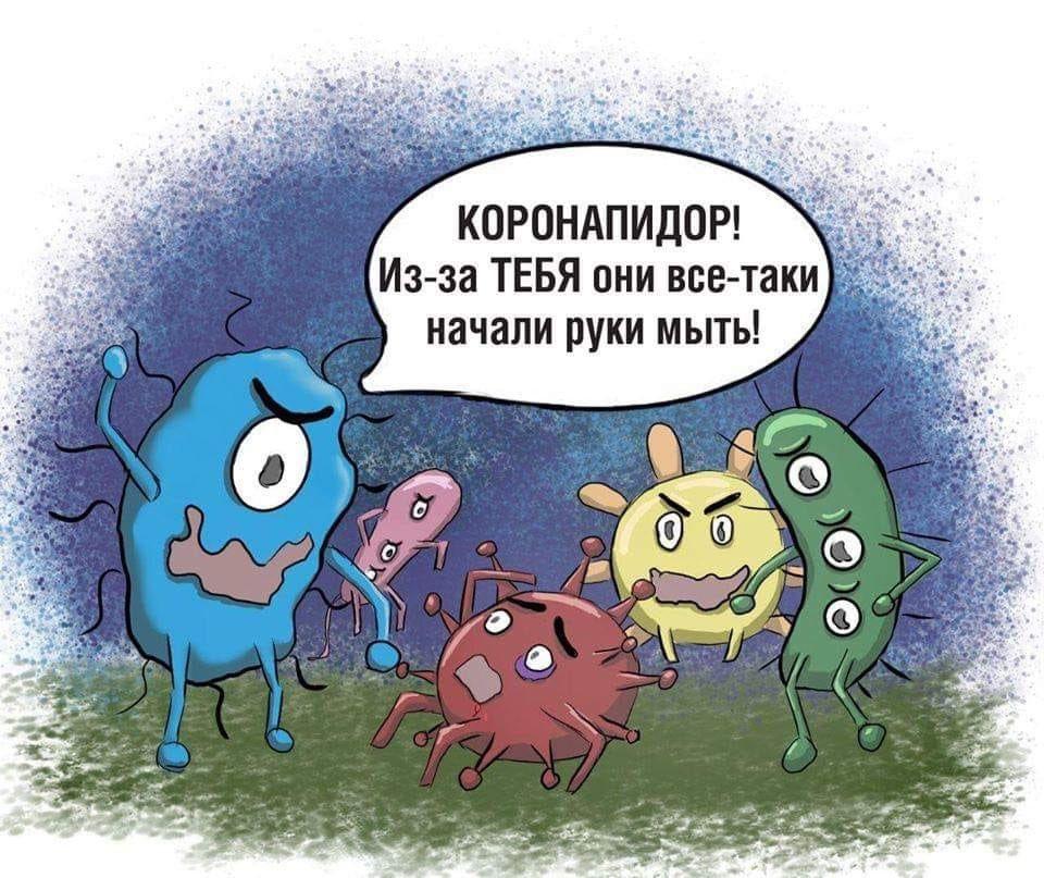 В Україні вже 8 осіб перемогли коронавірус, - ЦГЗ - Цензор.НЕТ 7423