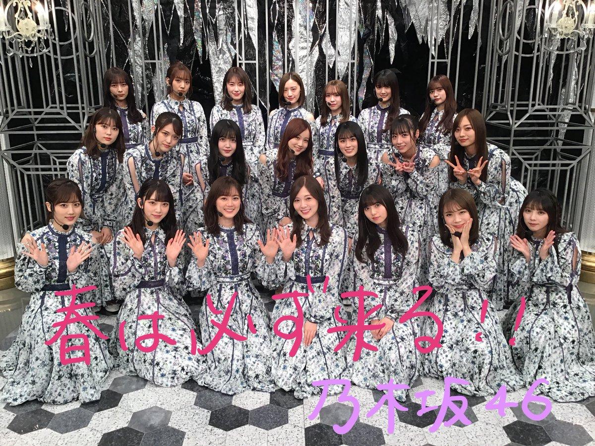 FNS音楽特別番組 春は必ず来る フジテレビ音楽特番最後 白石麻衣シンクロニシティ