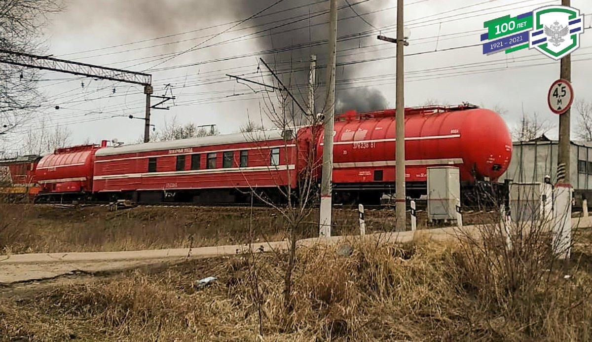регулярно пожарный поезд г уссурийск фото они, конец