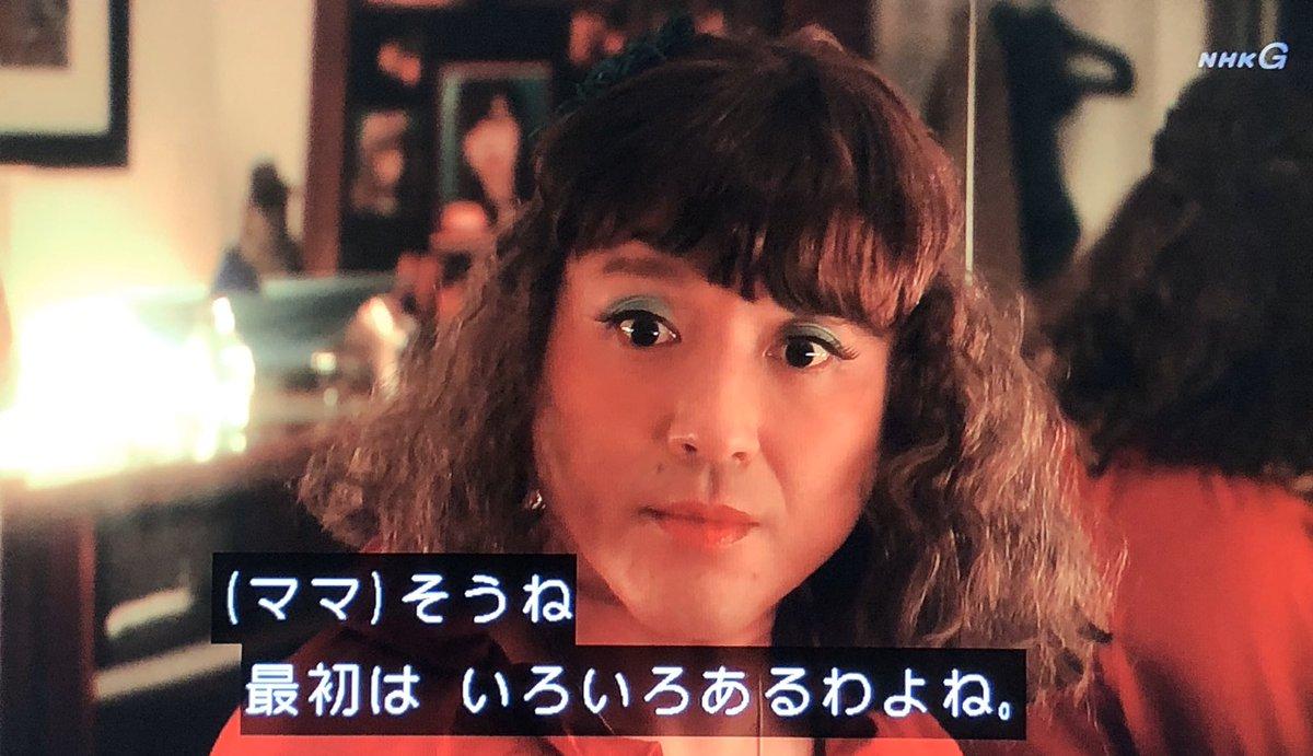 三浦 部長 本 日付 で 女性 に なり ます 次回