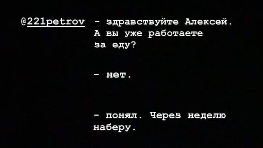 Зеленський домовився із керівництвом українських телеканалів про відеоуроки для школярів, - ОП - Цензор.НЕТ 6046