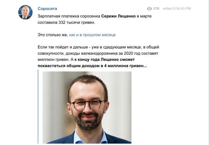 """Новый министр экономики Петрашко не указал в декларации дом под Киевом, квартиру в Москве и две машины, - """"Схемы"""" - Цензор.НЕТ 4276"""