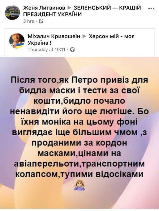 В оккупированном Крыму обнаружен коронавирус - Цензор.НЕТ 1818
