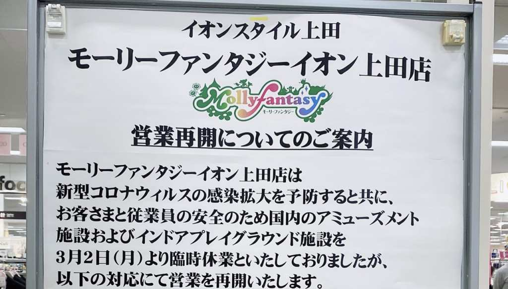 雑談 上田 市 もっテイク上田 長野県上田市のテイクアウトグルメ・デリバリーグルメの情報サイト