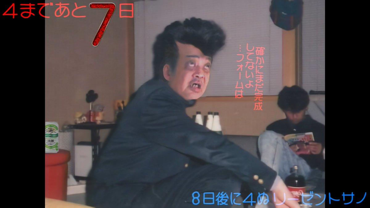 マン 2020 ちゃん ウナ