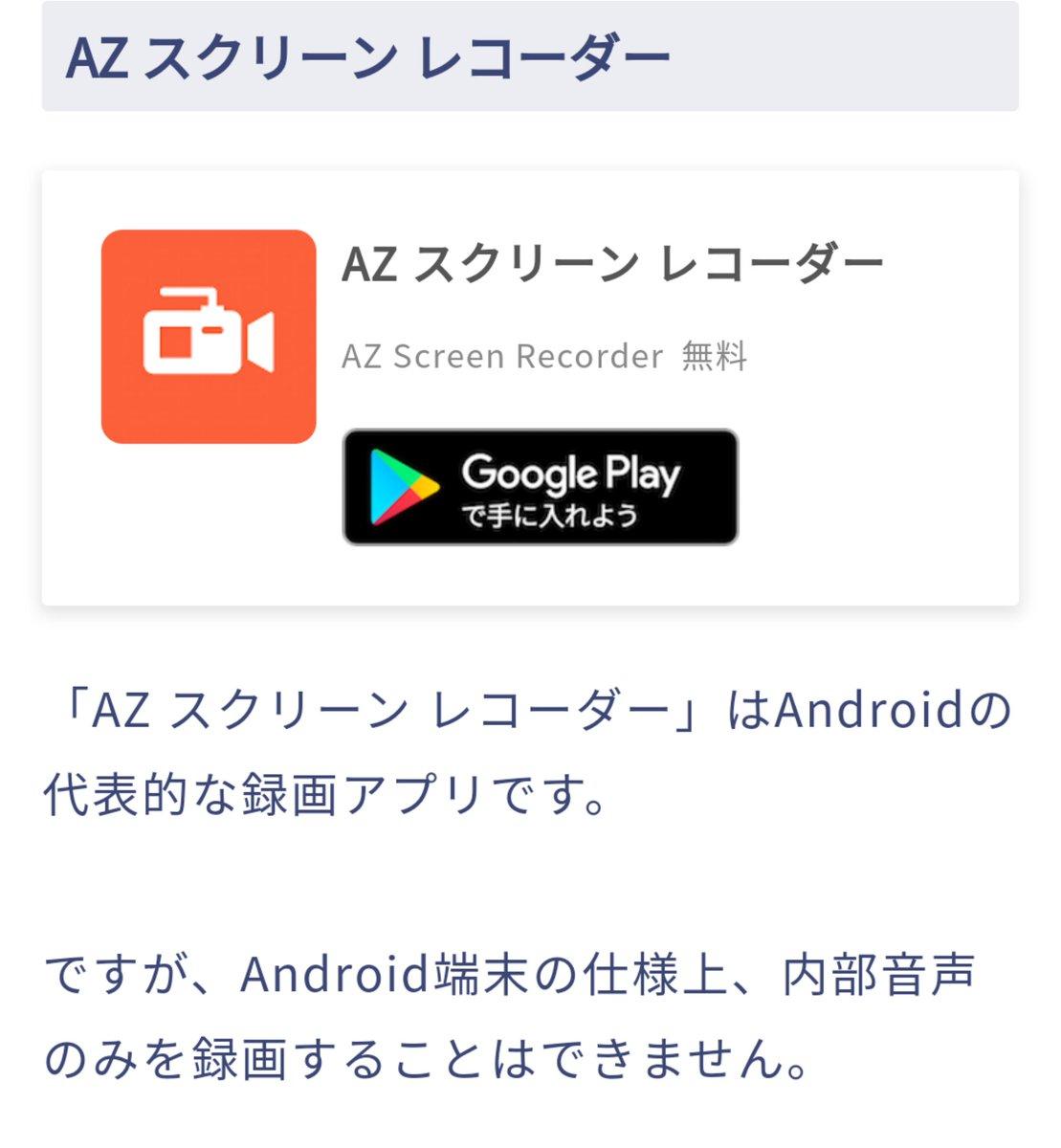 アプリ 保存 インスタ ライブ
