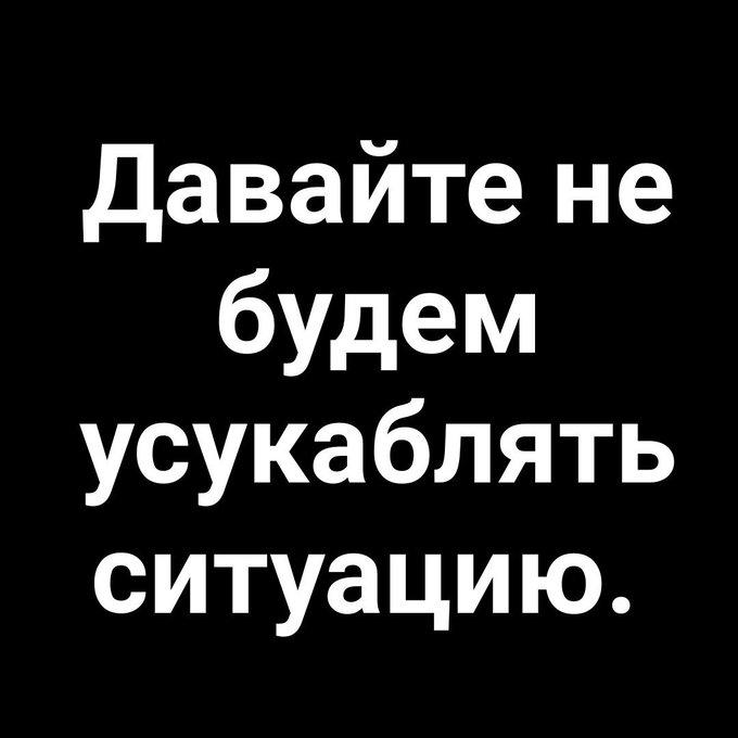 Минздрав должен обнародовать сравнительные данные о смертях от пневмонии за первые месяцы этого и прошлого года, - бизнесмен Давиденко - Цензор.НЕТ 5879
