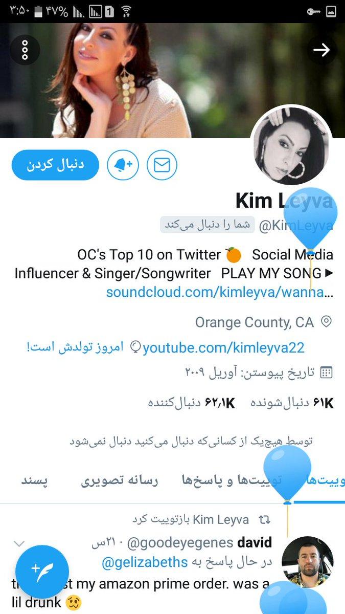 Happy Birthday 🎂🌸🌷💐👑🍸🍸😍😘🌺 @KimLeyva