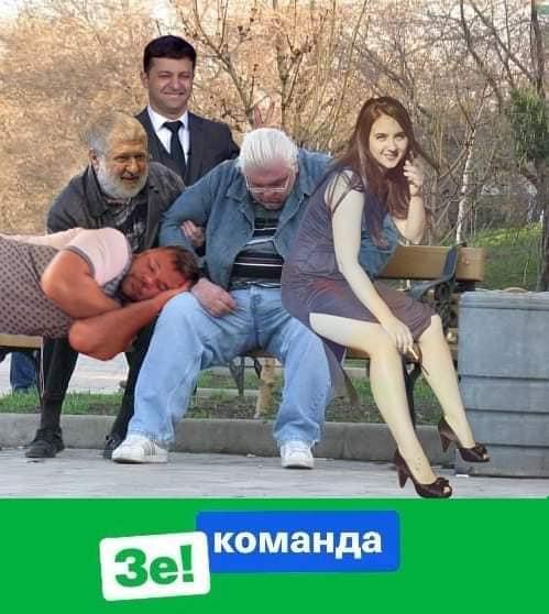 """Новый министр экономики Петрашко не указал в декларации дом под Киевом, квартиру в Москве и две машины, - """"Схемы"""" - Цензор.НЕТ 8308"""