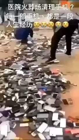 解約 中国 携帯 中国で携帯電話の契約者数急減 その原因とは