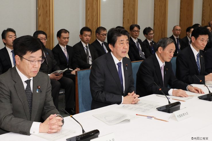 PM Abe updated Japan's response to #coronavirus. He asked business and citizens for continued vigilance and cooperation. The situation appears to remain steady,but Japan will further implement thorough measures to prevent the spread of infections. #COVID19 https://t.co/wHTI4FLxCq https://t.co/FNKk0DtxcK