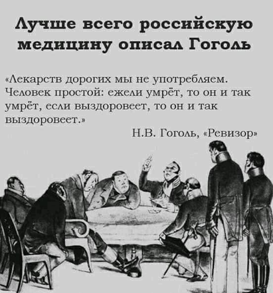 Росія обмежила експорт всіх видів круп через коронавірусну інфекцію - Цензор.НЕТ 714