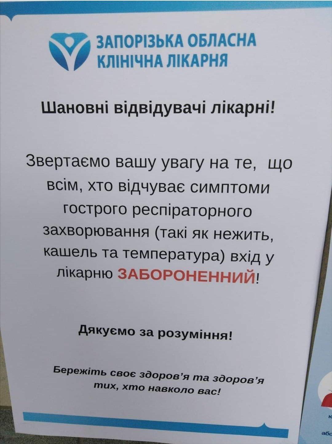 ООН и ВОЗ разрабатывают для Украины два плана помощи в борьбе с COVID-19 с бюджетом около $58 млн, - Кислица - Цензор.НЕТ 6304