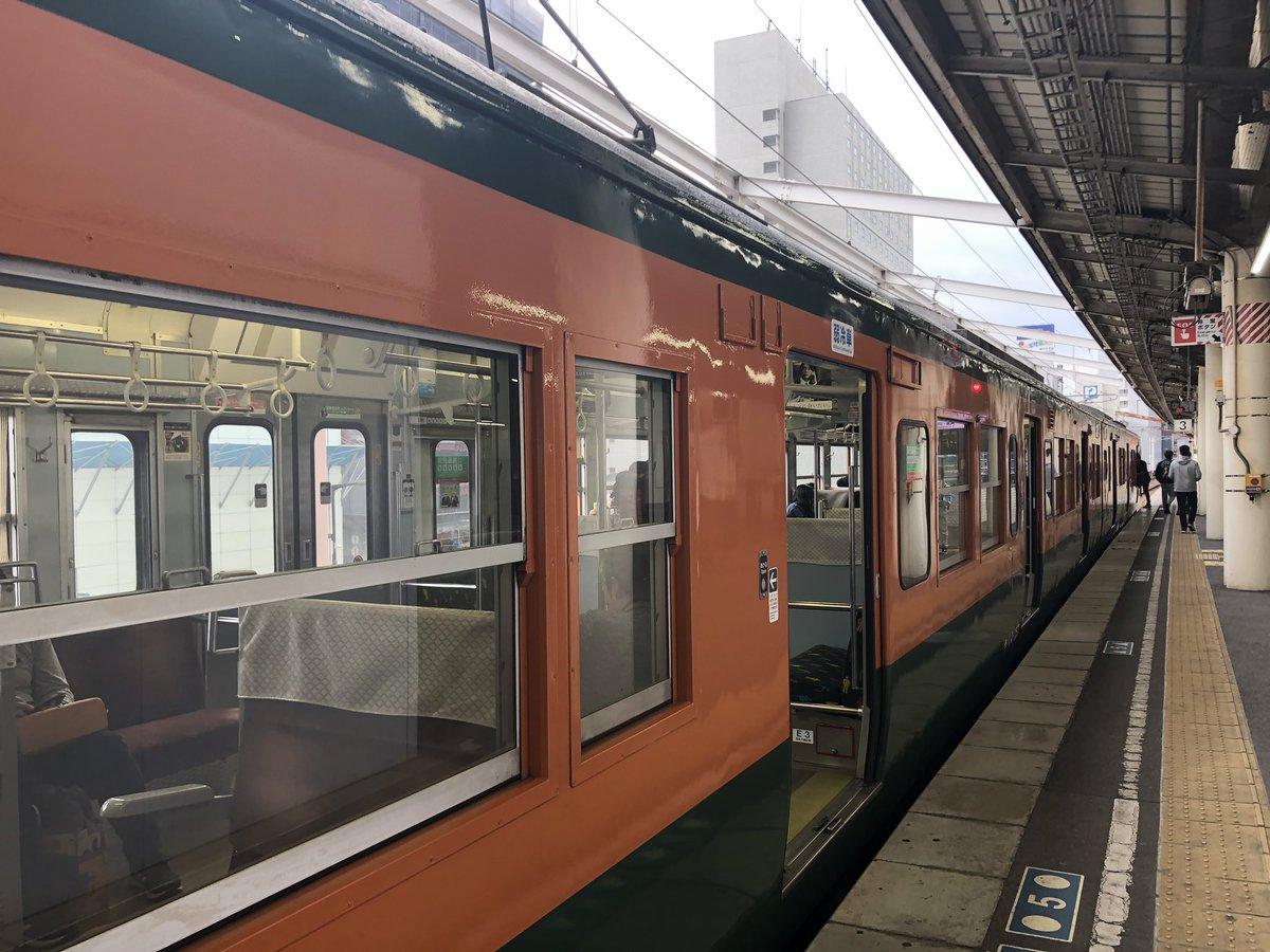 東海道線 遅延なう