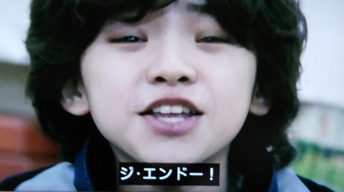 鈴 子役 テセウス