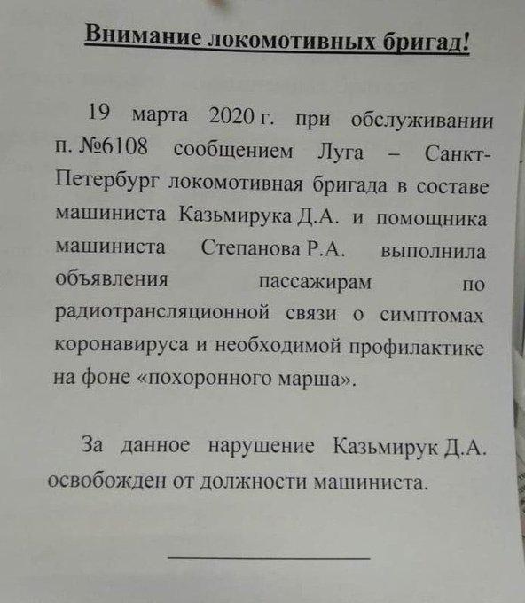 Оприлюднено контактні номери, за якими можна замовити спецквитки для проїзду в громадському транспорті Києва - Цензор.НЕТ 1857