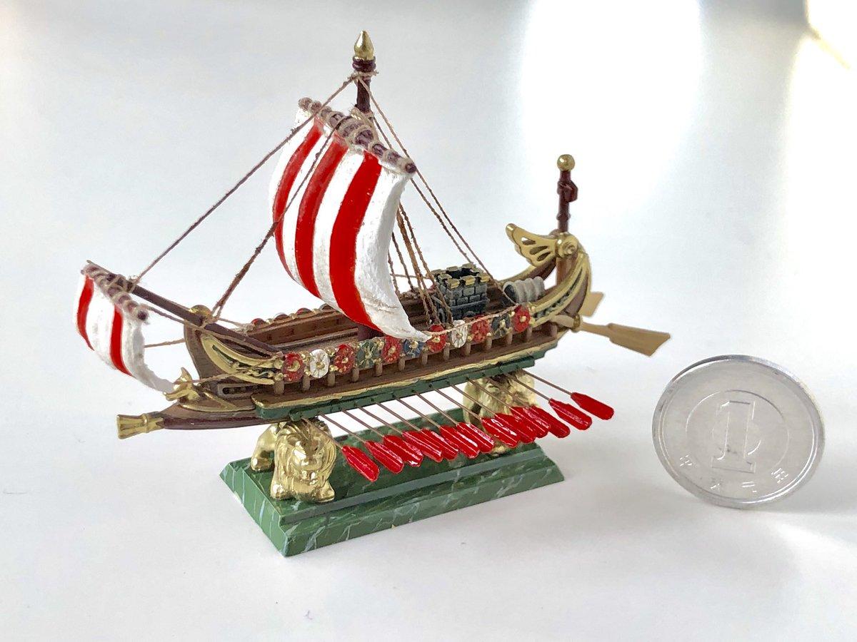 ギリシャ 神話 テセウス の 船 と は