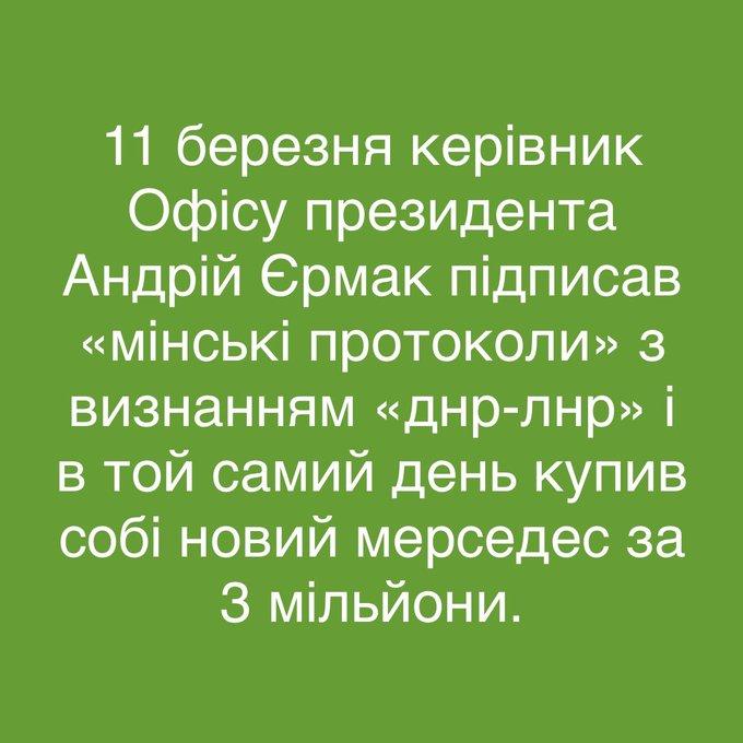 Подготовка законопроектов для рассмотрения на внеочередном заседании Рады почти окончена, - Разумков - Цензор.НЕТ 5437