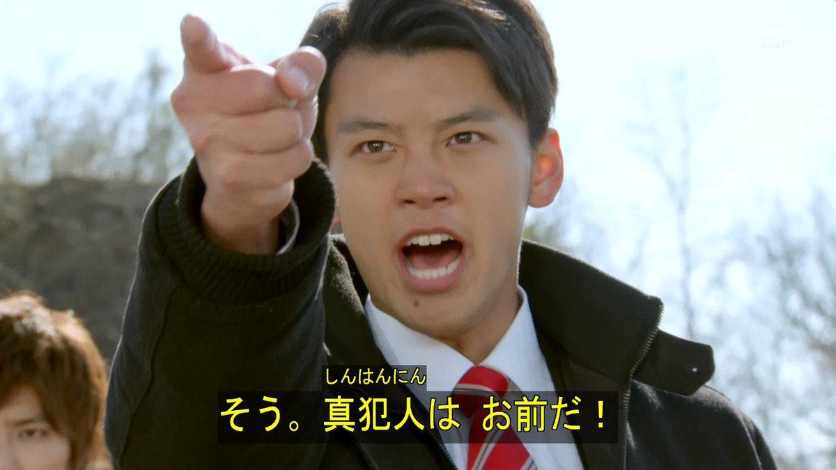 船 慎吾 の テセウス