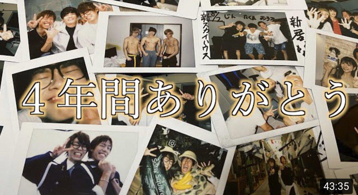 @teokun711's photo on Yuka