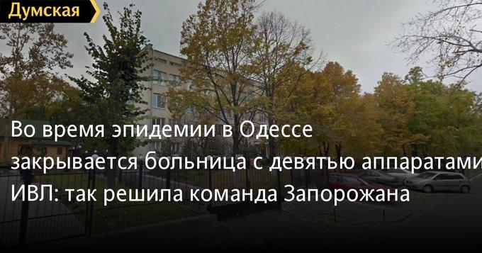 Более 200 украинцев возвращаются из Таллинна в Киев 22 марта, - посол Беца - Цензор.НЕТ 597