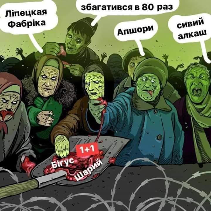 У внефракционного нардепа Рудыка диагностирован коронавирус, - депутат Гриб - Цензор.НЕТ 9107