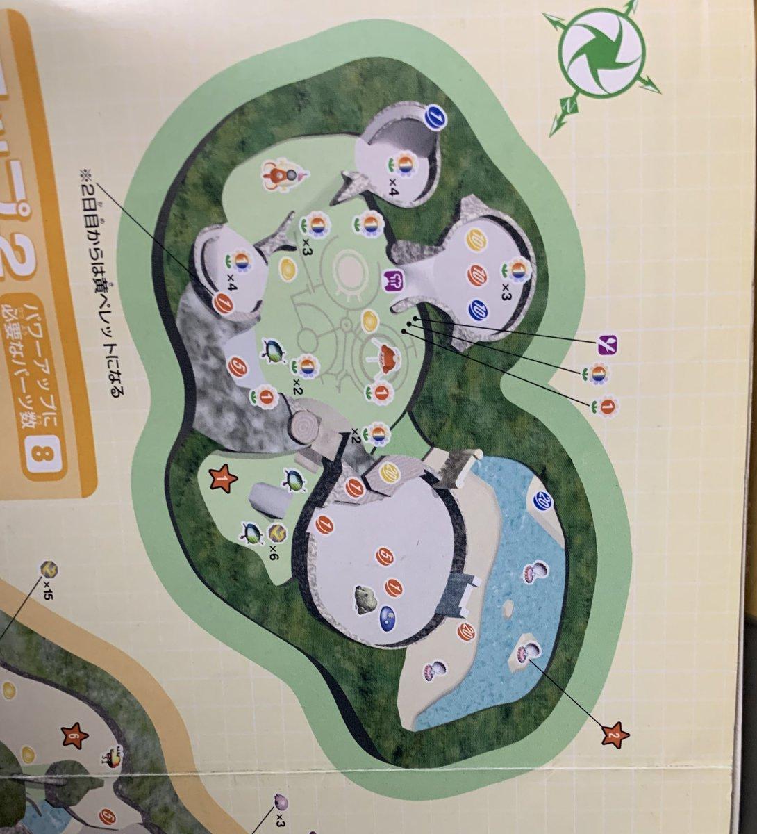 @huratawa 完結おめでとうございます!楽しく見させていただきました。ピクミン2も期待させていただきます。完結記念にとある攻略本についてくる原生成物出現マップの画像を一部紹介しますね笑