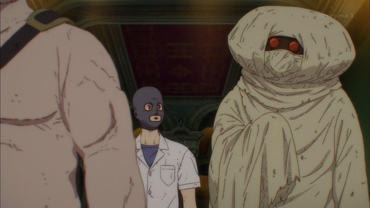 無料 ドロヘドロ アニメ