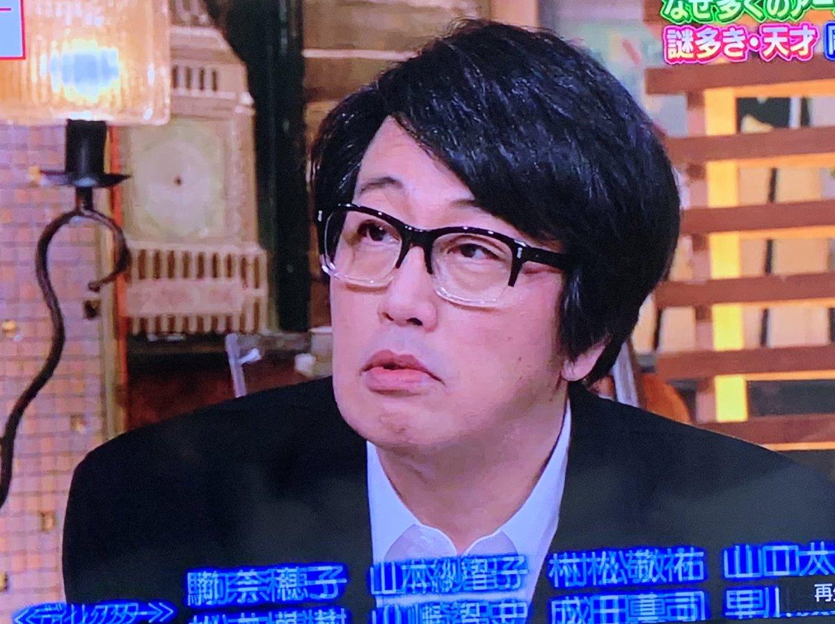岡村 関 靖幸 ジャム