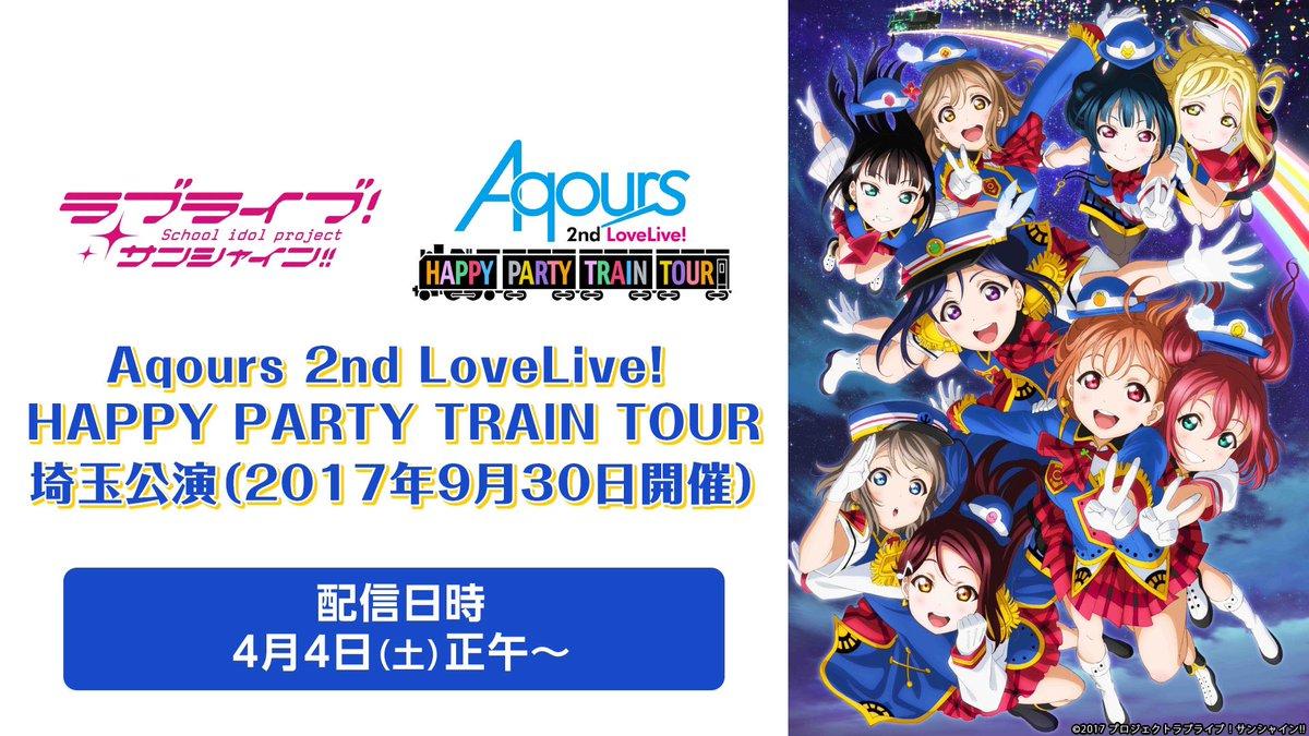 @LoveLive_staff's photo on Yuka