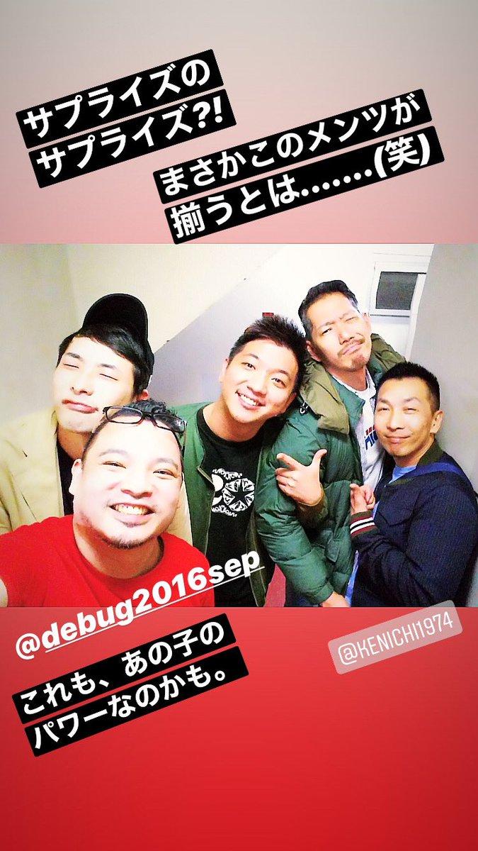 gogo ゲイ 掲示板 2019
