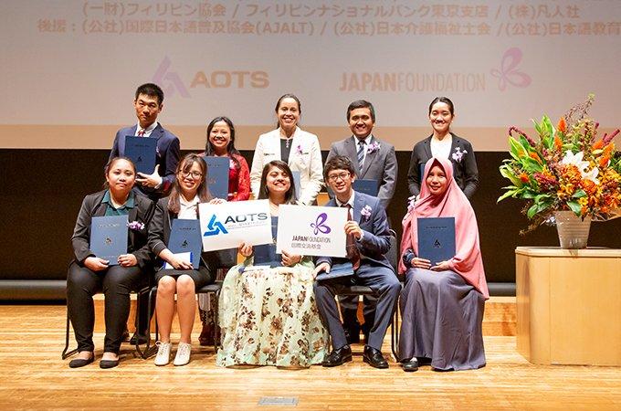 Japan Foundation Award