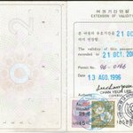 Image for the Tweet beginning: Korean passport page, showing consular