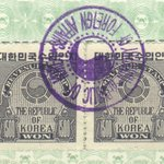 Image for the Tweet beginning: Consular revenue stamps from South