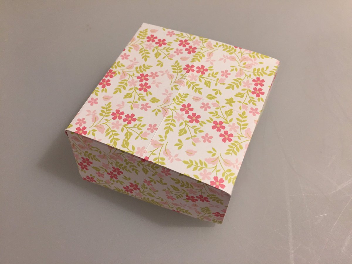 Learn how to make a modular origami box with hinged lids that open ... | 900x1200
