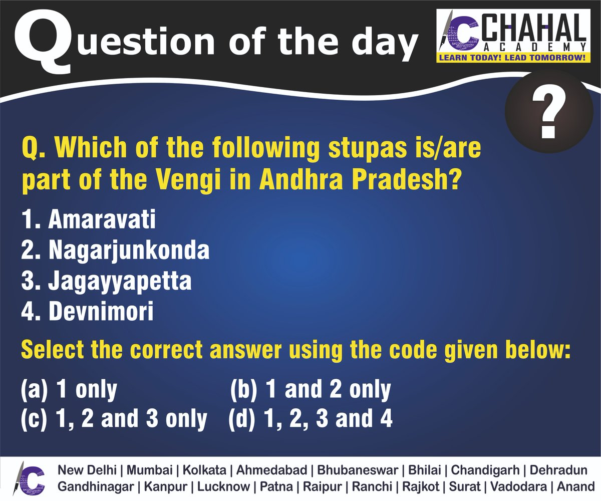 Question of the Day  Answer - C  #23rdMarch2020 #Questionoftheday #UPSC2020 #IPS #IBPS #governmentexam #Currentaffairs #iasquestion #UPSCQuestion2020 #dailyquiz #coachinginstitute #iascoachingcenter #IASquestions #civilserviceexam  Visit:- http://chahalacademy.compic.twitter.com/E3qV6FX8PF