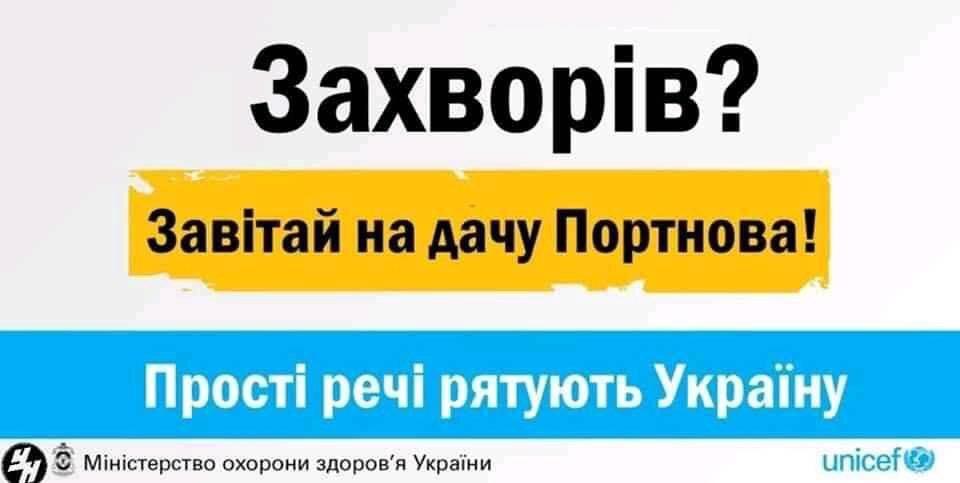 Экс-глава АП Портнов угрожает уволить следователя ГБР, который предъявил подозрение полицейскому по делу Майдана - Цензор.НЕТ 6558