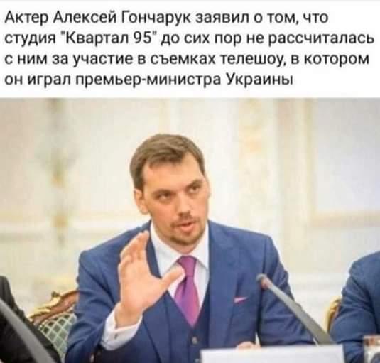 Монобольшинство, Зеленский и Кабмин должны уйти в отставку, - нардеп от ОПЗЖ Кузьмин потребовал провести досрочные выборы - Цензор.НЕТ 3442