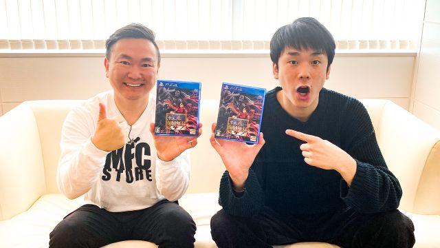test ツイッターメディア - お笑いコンビ「かまいたち」の山内さん(@yamauchi0117)と濱家さん(@hamaitachi)が『ONE PIECE 海賊無双4』で初ゲーム実況に挑戦!「ONE PIECE」が大好きというふたりは、新たな「ONE PIECE」無双アクションをゲーム実況でどう伝えた!?詳しくはこちら⇒ https://t.co/NrDkgwyx8v#PS4 #海賊無双4 https://t.co/twBhlBkB4a