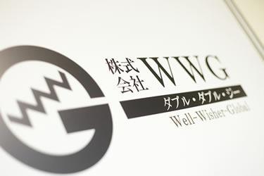 愛知 web 求人