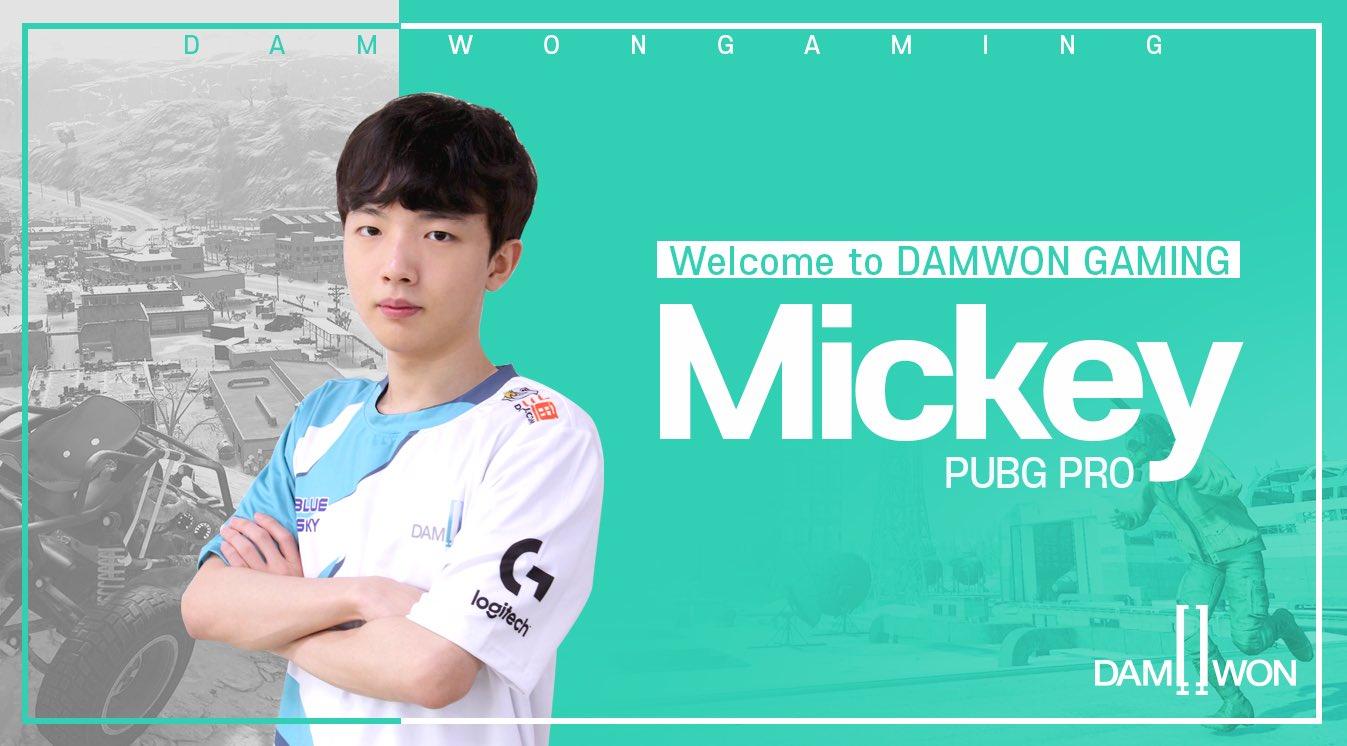 DamwonGaming官宣:Douya与Mickey正式加入