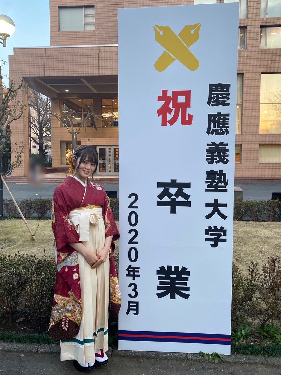 RT @nogizaka46: 【ブログ更新 山崎怜奈】 大学卒業 https://t.co/WWY34t1TD1 https://t.co/vceA6LuRCu
