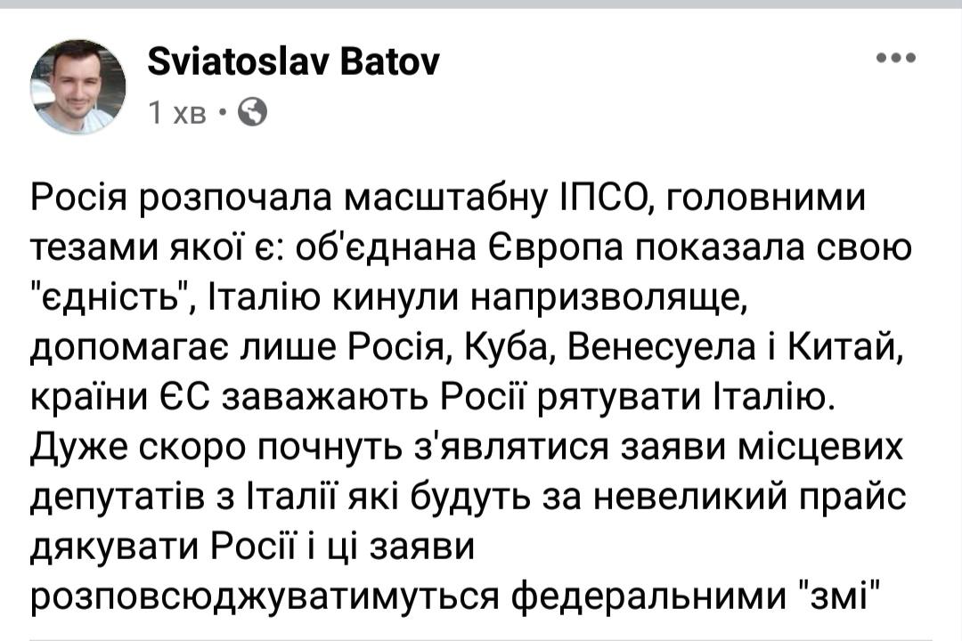 Коронавирус подтвердился у двух медсестер и полицейской, контактировавших с умершей от COVID-19 в Ивано-Франковске, - главный санврач области Савчук - Цензор.НЕТ 6367