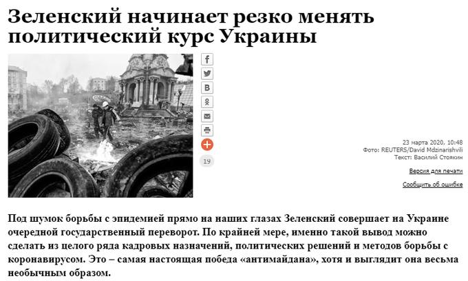 Зеленский внес изменения в оргструктуру СБУ - Цензор.НЕТ 2659