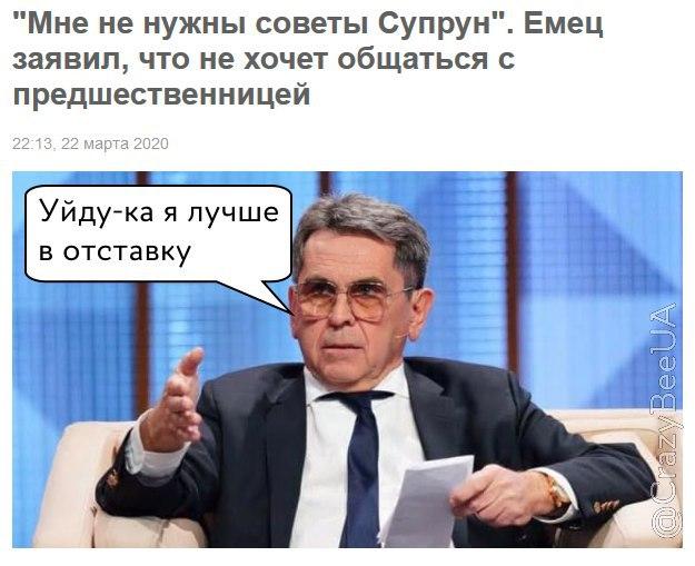 До конца дня ПЦР-тесты на коронавирус доставят во все лаборатории Украины, - ОП - Цензор.НЕТ 7176