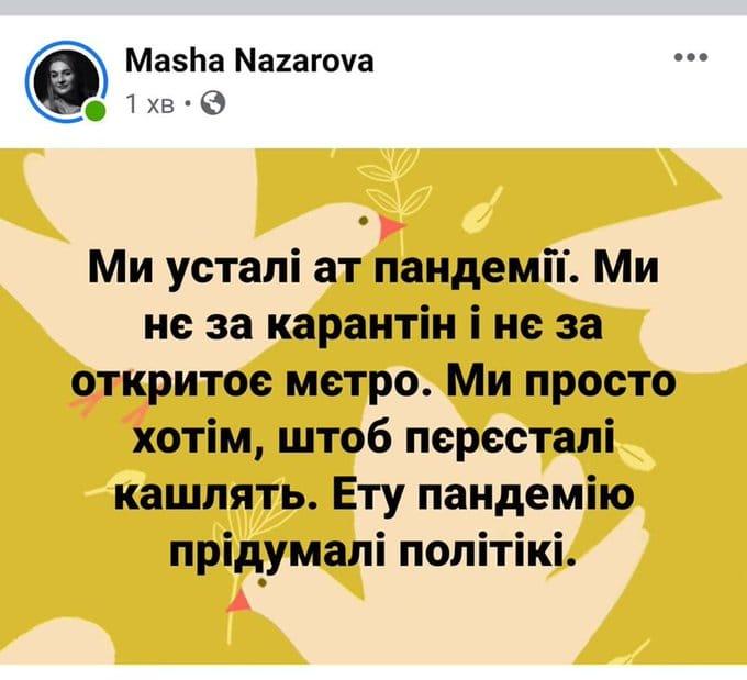 Украина приняла более жесткие меры из-за коронавируса, чем страны Запада, при лучшей эпидситуации и более уязвимой экономике, - экономист Компаниец - Цензор.НЕТ 3100